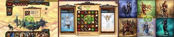 Скриншоты картинки игры Небеса обои