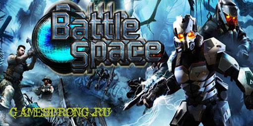 Battlespace ru