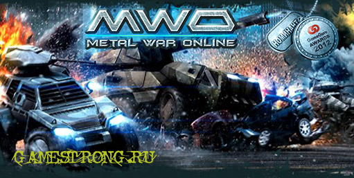 играть metal war online
