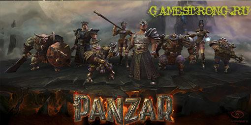 panzar игра