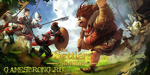 Приключения settlers online