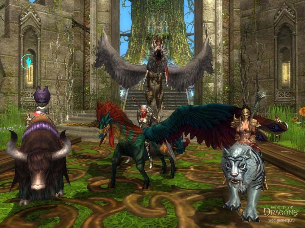 world of dragons персонажи