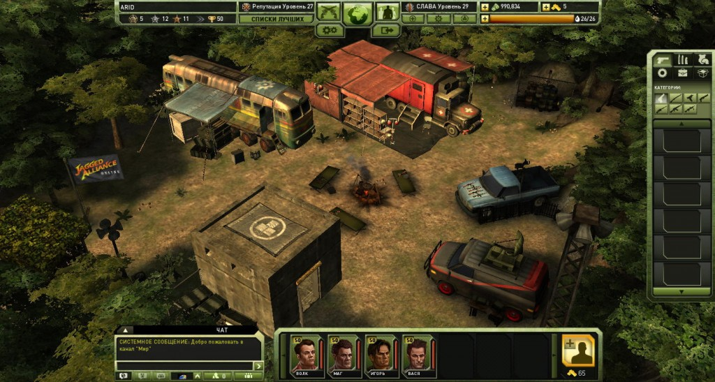 jagged alliance играть