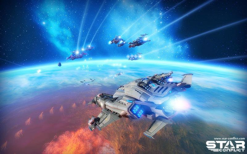 Star Conflict корабли