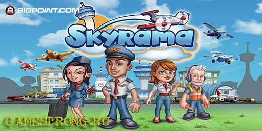 ckyrama online