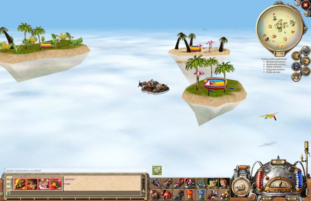 Игра Sky2Fly корабли