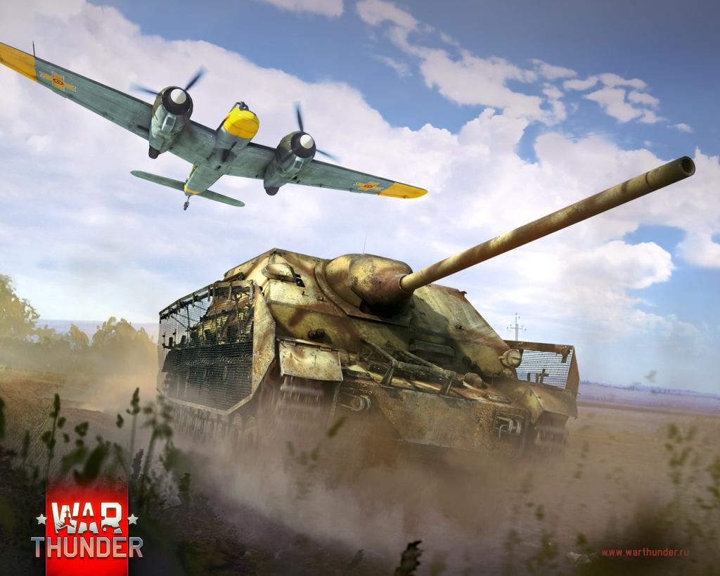 Танки и самолеты в игре
