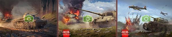 Видео танки в игре war thunder смотреть