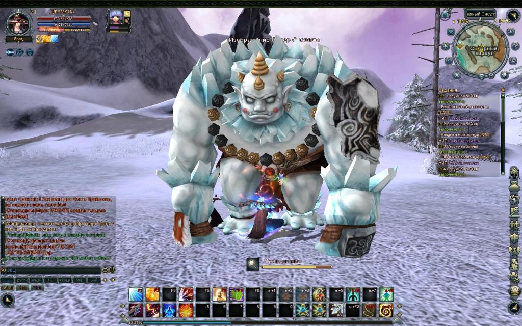 Скриншот игра Blood and Soul