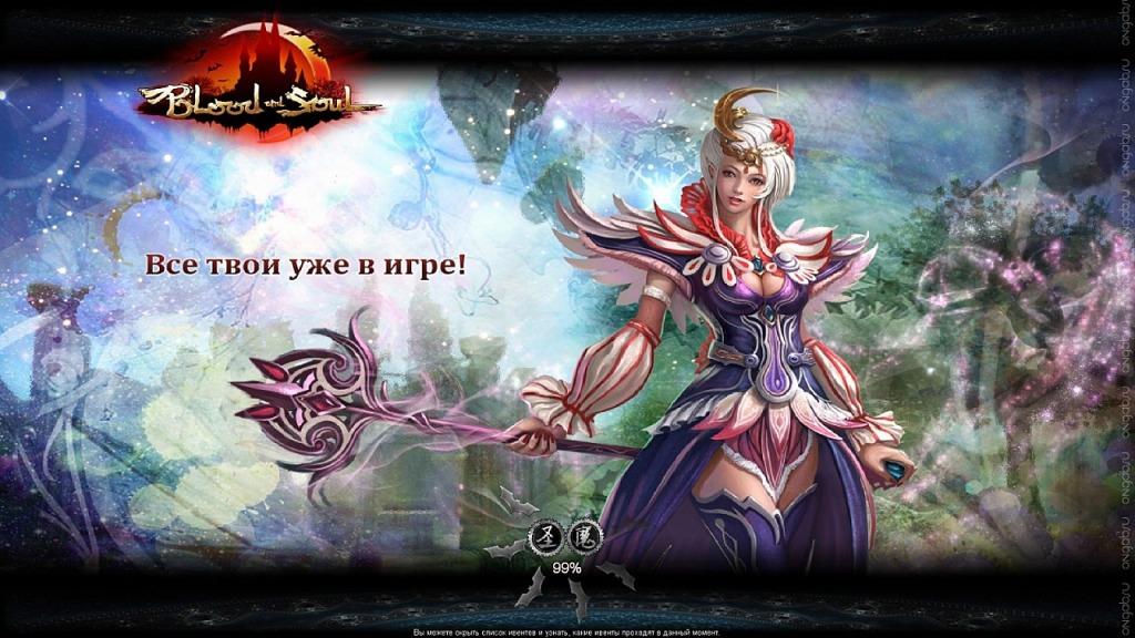Скриншоты игры Blood and Soul