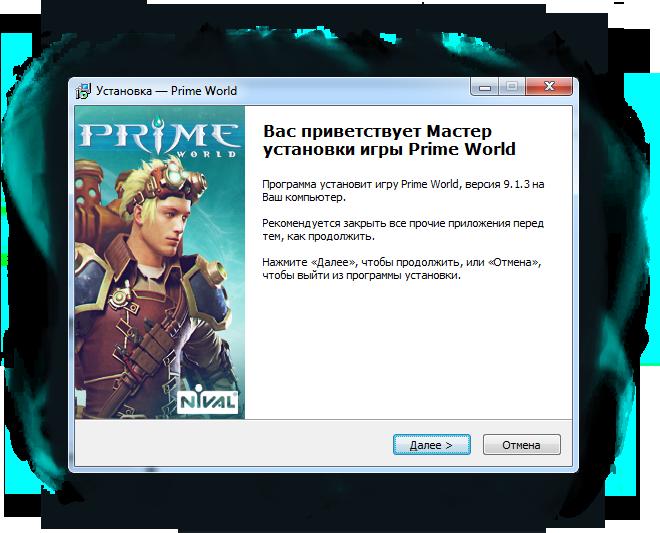 Установка игры Prime World